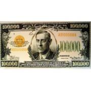 Конверт для грошей - Едельвейс КМ-232 (без тексту)