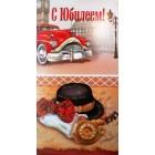 """Конверт для денег """"С Юбилеем!"""" - Эдельвейс КМ-127"""
