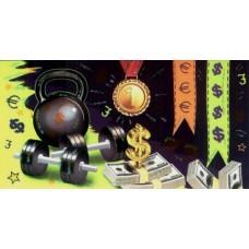 Конверт для грошей - Едельвейс КВ-1196 (без тексту)