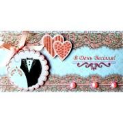 """Конверт для грошей """"В День Весілля!"""" - Этюд Трп-037у"""
