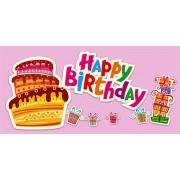 """Конверт для грошей """"Happy Birthday!"""" - Этюд Т-461у"""
