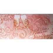 """Конверт для грошей """"В День Весілля!"""" - Этюд Т-352у"""