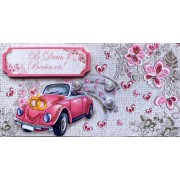 """Конверт для грошей """"В День Весілля!"""" з декоративними вставками - Этюд Трп-085у"""