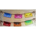 """Конверт для грошей """"Радощів, щастя, успіхів..."""" з декоративними вставками - Этюд Трп-116у"""