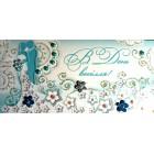 """Конверт для грошей """"В День Весілля!"""" з декоративними вставками - Этюд Трп-140у"""