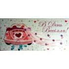 """Конверт для грошей """"В День Весілля!"""" з декоративними вставками - Этюд Трп-143у"""
