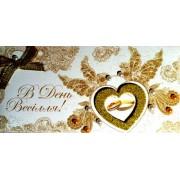 """Конверт для грошей """"В День Весілля!"""" з декоративними вставками - Этюд Трп-144у"""