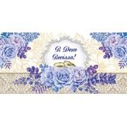 """Конверт для грошей """"В День Весілля!"""" - Этюд Т-355у"""