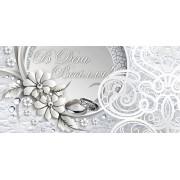 """Конверт для грошей """"В День Весілля!"""" - Этюд Т-359у"""