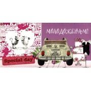 """Конверт для денег """"Молодоженам!"""" - Фиеста КПР-16-130"""