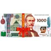 Конверт для грошей (без тексту) - Радіка ЛВ-01-304