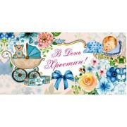 """Конверт для грошей """"В День Хрестин!"""" - Радіка ЛВ-01-393"""