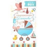 """Конверт для грошей """"З народженням хлопчика"""" -  KNV-00261"""