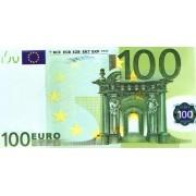 "Конверт для грошей ""100 євро"" -  KNV-00376"