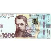 """Конверт для грошей """"1000 гривень"""" -  KNV-00378"""