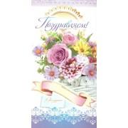 """Конверт для грошей """"Поздравляем"""" - KNV-00384R (рос.мова)"""