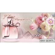 "Конверт для грошей ""З Днем народження"" - KNV-00397U"