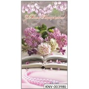 "Конверт для грошей ""З Днем народження"" - KNV-00398U"