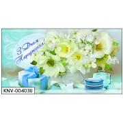 "Конверт для грошей ""З Днем народження"" - KNV-00403U"