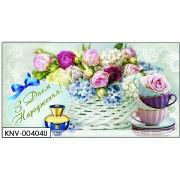 "Конверт для грошей ""З Днем народження"" - KNV-00404U"