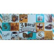 """Конверт для плитки шоколаду К(А)-004У, мелований картон, 217х115 мм, ТОВ """"ТБВ """"Едельвейс"""""""