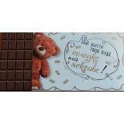 """Конверт для плитки шоколаду К(А)-008У, мелований картон, 217х115 мм, ТОВ """"ТБВ """"Едельвейс"""""""