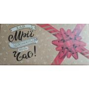 """Конверт для плитки шоколаду К(А)-010У, крафтовий картон, 217х115 мм, ТОВ """"ТБВ """"Едельвейс"""""""
