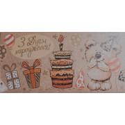 """Конверт для плитки шоколаду К(А)-007У, крафтовий картон, 217х115 мм, ТОВ """"ТБВ """"Едельвейс"""""""