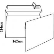 Конверт почтовый С6 (162х114 мм), самоклеющийся с отрывной лентой, белый, 70 г/м2