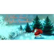 """Конверт для грошей """"З Новим Роком! З Різдвом Христовим!"""" - Экспресс Удачи NU-07"""