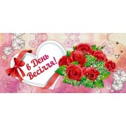 """Конверт для грошей """"В День Весілля!"""" - Радіка ЛВ-01-299"""