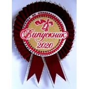 """Розетка """"Випускник 2020""""  №22 (d=10,5 см, укр., бордова)"""