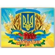 """Магніт тонкий """"Україна"""" - Фоліо ФМ-158"""