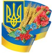 """Магніт тонкий """"Символи України"""" - Фоліо ФМ-131"""