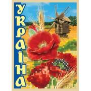 """Магніт тонкий """"Україна"""" (маки, вишиванка, млин) - Фоліо ФМ-139"""