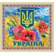 """Магніт тонкий """"Україна"""" (герб, маки, волошки) - Фоліо ФМ-155"""