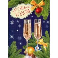 Открытка SKN-0176 С Новым Годом (лен)