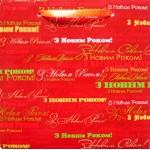 Пакет ламинированный новогодний (24х24х10 см) - Эдельвейс П2-073