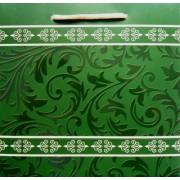 Пакет подарочный (матовый, фрагментарный лак, 22,5х23х10 см) - ПКС-11T-04-112