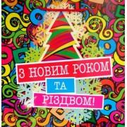 """Пакет новогодний ламинированный """"B"""" - Креатив-Принт PBN-1335"""