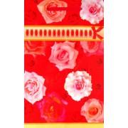 Пакет подарочный (26,5х16,5х7 см) ПКС-11-02-1380
