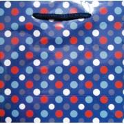 Пакет подарочный (16х16х7,6 см) ПКМ-11-12-1328