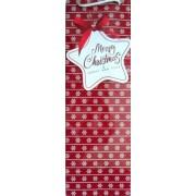 """Пакет ламінований новорічний """"Д"""" - ТОВ """"Листівка.ЮА."""" ПАК-0726/1013"""