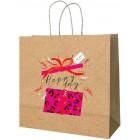 Пакет подарунковий (крафт 120 г/м2) - Радіка РК-С4-24 (23х23х10 см)
