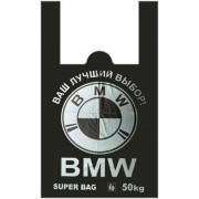 """Пакет-майка полиэтиленовый """"BMW"""", черный, 36х56 см, ПМ-10 (50 шт.)"""