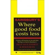 """Пакет-майка полиэтиленовый """"Sainsbury's"""", 25х30 см, ПМ-02 (250 шт.)"""
