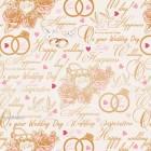 """Упаковочная бумага  (100х70 см) Эд-УБ-333 """"Свадебная"""" 5 шт."""
