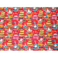 "Упаковочная бумага (100х70 см) Эд-УБ-201 ""Новогодняя"" 5 шт."