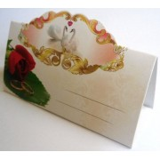 Банкетка (рассадочная карточка) свадебная ЭД-Б-05