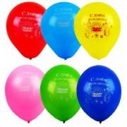 """Воздушный шар пастель """"HAPPY BIRTHDAY"""" 16""""/40 см (ассорти10 шт.) №16"""